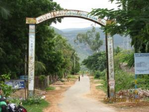 Kone Falls entrance
