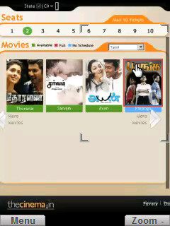 Tamil Movie List
