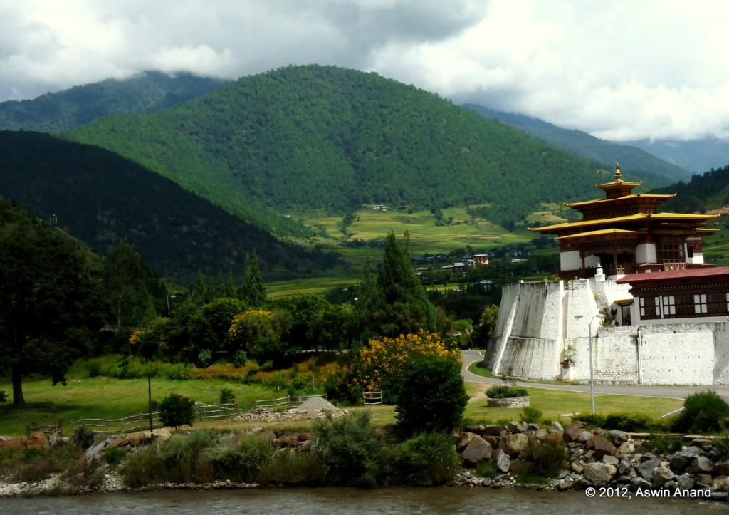 One part of the Punakha Dzong